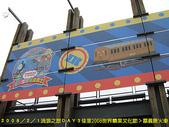 2008/2/1-2/3流浪之旅高雄&佳里:湯瑪士小火車