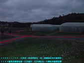 2009/1/26大年初一夜排馬家庄.初二領紅包:DSCF2069 拷貝.jpg