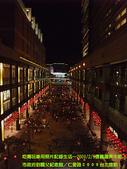 用照片記錄生活~2009/2/9信義區&台北燈節:燈光美