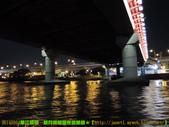 2014/9/4【華江碼頭—新月橋】限量夜遊航線:DSCN9852 拷貝.jpg