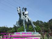2009/3/15大溪兩蔣文化園區&薑母島夢幻遊:DSCF2095 拷貝.jpg