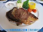 ㊣遊車河~戲劇場景♥:011.jpg
