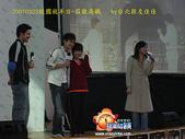 2007/3/23校園放羊日-華岡藝校&莊敬高職:IMGP0055