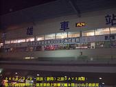 2008/2/1-2/3流浪之旅高雄&佳里:CIMG0446 拷貝.jpg