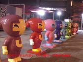 2008/2/20來去內湖~八大&寶佳:台灣優力公仔