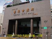 2008/7/7台北市政府出差一日遊:台北市政府廁所還放音樂