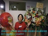 2008/917十分OPEN~HITFM生日快樂:留念