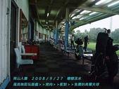 南山人壽2008/9/27戀戀淡水:好多人