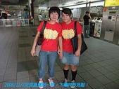 2008/11/2又是捷運站,哈,下禮拜再見!:合照