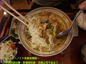 2009/1/29京都浪漫館吃~大年初四卻出事!:免費無限供應