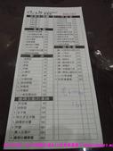 2014/5/5♦5/12新光三越A11花火祭~日本商品展:DSCN4012 拷貝.jpg