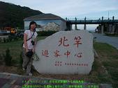 2008/7/12㊣卡蹓馬祖DAY2*遊北竿!:DSCF0750.jpg
