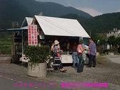 2009/11/7陽明山竹子湖吃飯踏青:DSCF7267.jpg