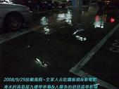 2008/9/29放颱風假-吃鐵板燒&看電影:淹水