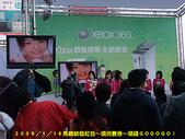 2009/1/18馬總統發紅包囉~領消費券!:DSCF2056 拷貝.jpg