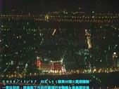 2008/12/31~101觀景台煙火震撼體驗!:DSCF2137 拷貝.jpg