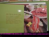 2014/5/3母親節大大餐⊕愛享客小聚:DSCN3486 拷貝.jpg
