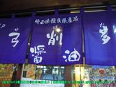 【鷹流】蘭丸拉麵:DSCN3202 拷貝.jpg