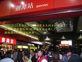 2007/2/21台北縣市流浪:IMGP0199拷貝.jpg