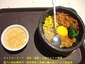 2008/2/1-2/3流浪之旅高雄&佳里:櫻花蝦石鍋拌飯