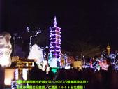用照片記錄生活~2009/2/9信義區&台北燈節:DSCF2067 拷貝.jpg