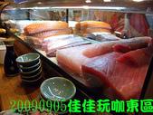 2009/9/5佳佳玩咖東區美食團:DSCN5423 拷貝.jpg