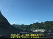 ㊣遊車河~戲劇場景♥:終於回到台北了