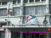 2007/12/29去台南~高鐵初體驗真是夭壽快:警察局
