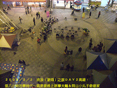 2008/2/1-2/3流浪之旅高雄&佳里:CIMG0417 拷貝.jpg