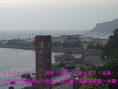 2008/2/1-2/3流浪之旅高雄&佳里:國立中山大學