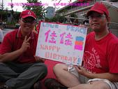 2006/10/22倒扁慶生+其他天的:IMGP0007拷貝.jpg