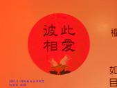 2006/10/22倒扁慶生+其他天的:IMGP0328.JPG