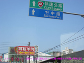 2007/12/23佳佳vs小玉溪湖之旅:IMGP0137 拷貝.jpg
