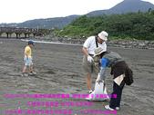 2008/4/20八里MIO與隋棠牽手淨灘愛台灣:CIMG0127 拷貝.jpg