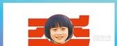 2013/10/11湖南衛視≪爸爸去哪儿≫: