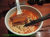 ❤2013起~拉麵篇㊣:肉好大塊
