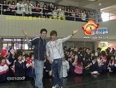 2007/3/23校園放羊日-華岡藝校&莊敬高職:HPIM1038