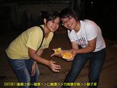 2007/8/10-8/12圓夢計劃~開車到嘉義:IMGP0300.jpg