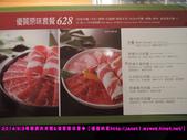 2014/5/3母親節大大餐⊕愛享客小聚:DSCN3487 拷貝.jpg