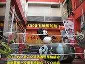 2008/6/26信義區華納威秀(S770 EN:CIMG0030.jpg