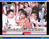2007/6/26參加華視綜藝大乃霸錄影:未命名 -07.jpg