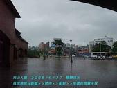 南山人壽2008/9/27戀戀淡水:風大雨大