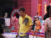 2007/6/26參加華視綜藝大乃霸錄影:乃哥啦