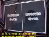 2008/6/18小週末~放羊進香團*西門町:畫畫結束