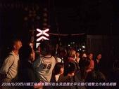 2008/9/20四川麵王椒麻雞腿好吃&見證歷史:自己發記者來