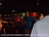 2008/9/20四川麵王椒麻雞腿好吃&見證歷史:好暗