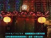 2008/12/26石牌吉慶里耶誕巷超美~爆紅!:DSCF2030 拷貝.jpg