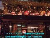 2008/12/26石牌吉慶里耶誕巷超美~爆紅!:DSCF2035 拷貝.jpg