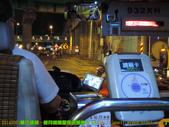 2014/9/4【華江碼頭—新月橋】限量夜遊航線:DSCN9881 拷貝.jpg