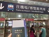 『單身不寂寞,享受一個人』@2017/9/1~9/3香港三天兩夜冒險去!:IMAG1498.jpg